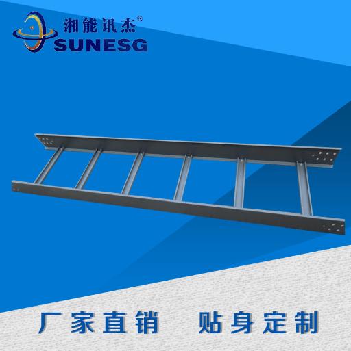金属钢制弱电防火梯式铝合金黑白直播app最新版本 200*100